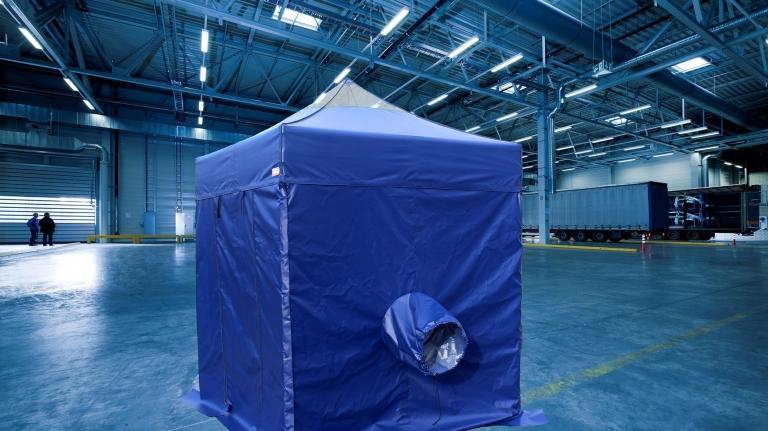 Namiot spawalniczy