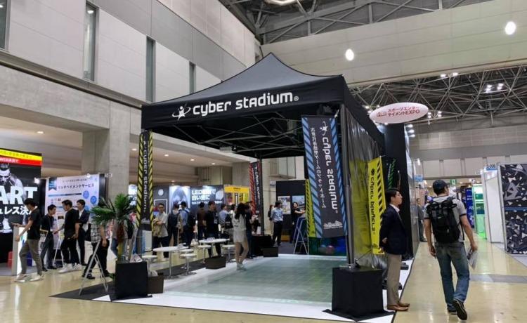 namioty reklamowe v2 3x6 cyber stadium